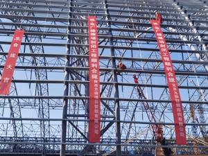 陕煤储煤场钢结构工程